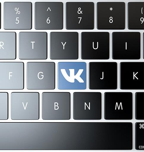 Группа ВКонтакте для аромапродаж